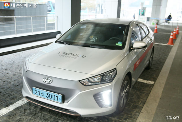 서울시가 미세먼지저감을 위해 전기차로 교체 중인 관공서 차량ⓒ김수연