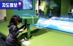 서울 밤섬에 살고 있는 동식물을 함께 살펴볼까요?