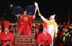 13일, 광화문광장에서는 조선시대 어가행렬을 재현한 성화봉송 행사가 열렸다.ⓒ김진흥