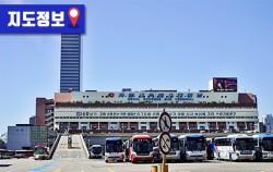 전국을 이어주는 서울고속버스터미널
