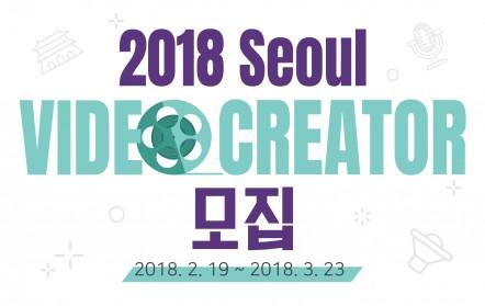 서울-포스터-597x377