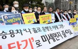 미세먼지 줄이기 캠페인