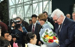 독일 프랑크발터 슈타인마이어 대통령이 서울시 명예시민이 됐다