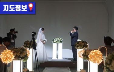 시민청 태평홀 작은결혼식