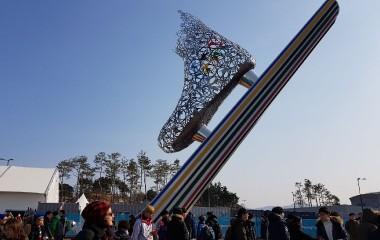 평창동계올림픽 스케이트 조형물