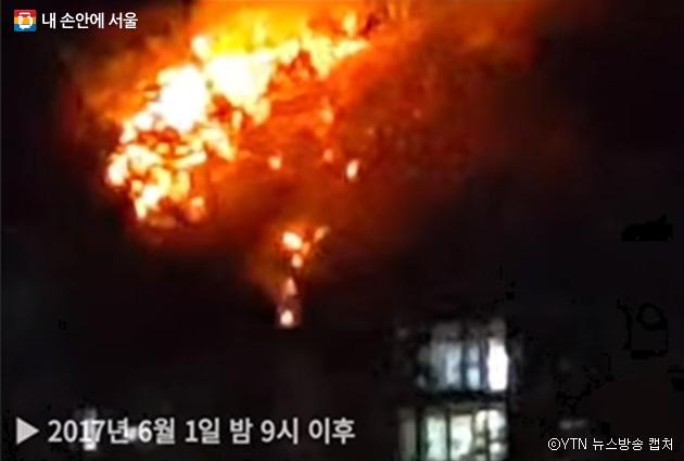 서울 도심도 안전할 수 없다. 조심 또 조심만이 최선