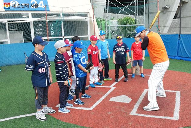 야구교실 수업