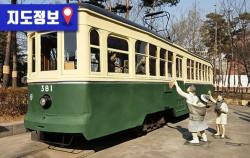 서울역사박물관 야외에 전시된 서울전차 381호