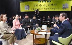 주거와 자녀양육 분야에 대해 우리사회 `82년생 김지영`에게 다양한 시민 의견을 들었다.