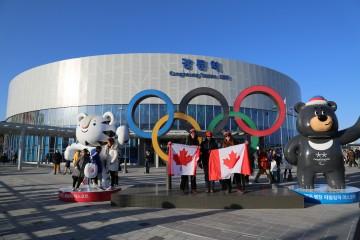 강릉은 올림픽 축제중…