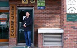 동행아파트이자 에너지 절약 아파트로 유명한 성북구 동아에코빌 아파트 서성학 관리소장