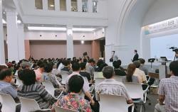 '시민청 태평홀'에서 열린 서울시민대학 특별강연 모습