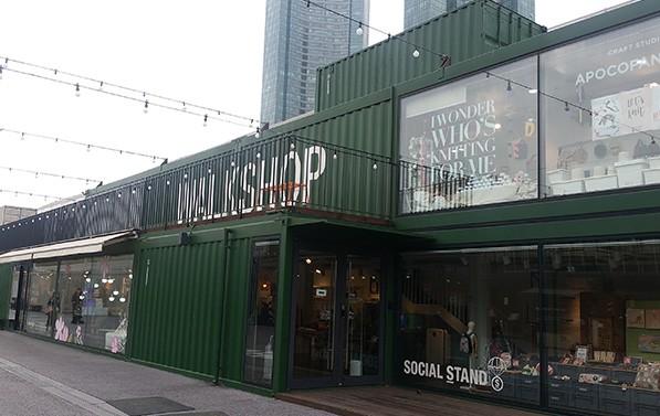 서울숲으로 가는 길에 창조적 공익 문화공간 언더스탠드에비뉴를 만날 수 있다.