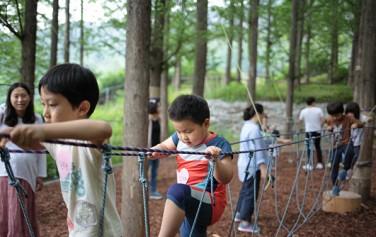 유아숲체험원