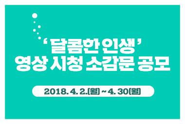 서울시_포스터_배너