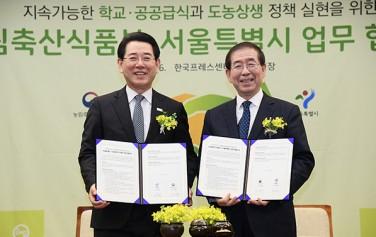 협약서를 교환하는 박원순 서울시장과 김영록 농림축산식품부장관