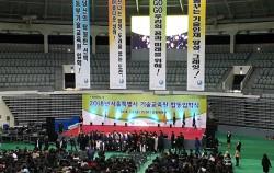 중부·남부·동부·북부 4개 서울시 기술교육원 합동입학식이 열렸다.