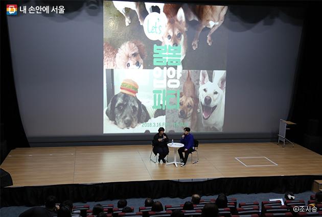 영화 임순례 감독과 영화배우 진영 씨가 동물 관련 이슈들에 대해 토크콘서트를 진행했다.