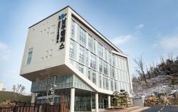 3월 5일 천왕역 인근에 개관하는 '서울시50플러스 남부캠퍼스' 전경