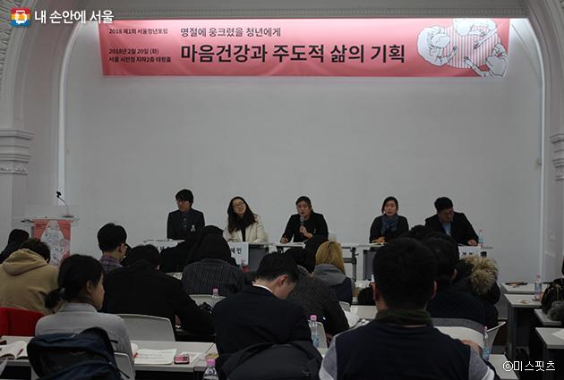 포럼에 참석한 전문가들은 청년심리문제는 개인질환이 아닌 사회문제로 바라보는 인식 전환이 필요하다고 목소리를 모았다.