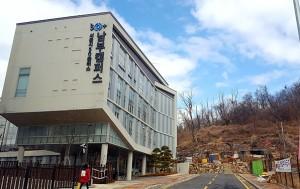 50+남부캠퍼스 전경