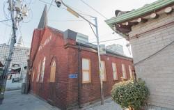 체부동 성결교회
