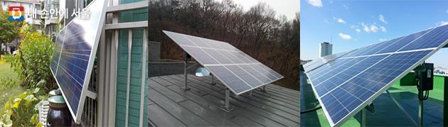 왼쪽부터 베란다형(260W), 주택형(3kW), 건물형(50kW) 태양광 미니발전소