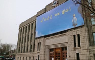 일제강점기 경성총독부로 지어진 서울시청사는 현재 도서관으로 변신했습니다