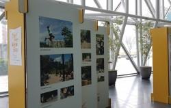 서울시청 1층 로비에서 '창의어린이놀이터 놀이사진 공모작 사진전'이 열리고 있다.