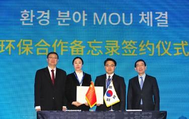 서울시 – 베이징시 통합위원회 3차 전체회의가 19일 서울시청에서 개최됐다