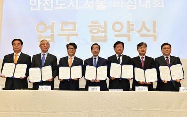 박원순 서울시장이 '안전도시 서울 다짐대회'에 참석해 안전단체 관계자들과 업무협약을 진행했다.