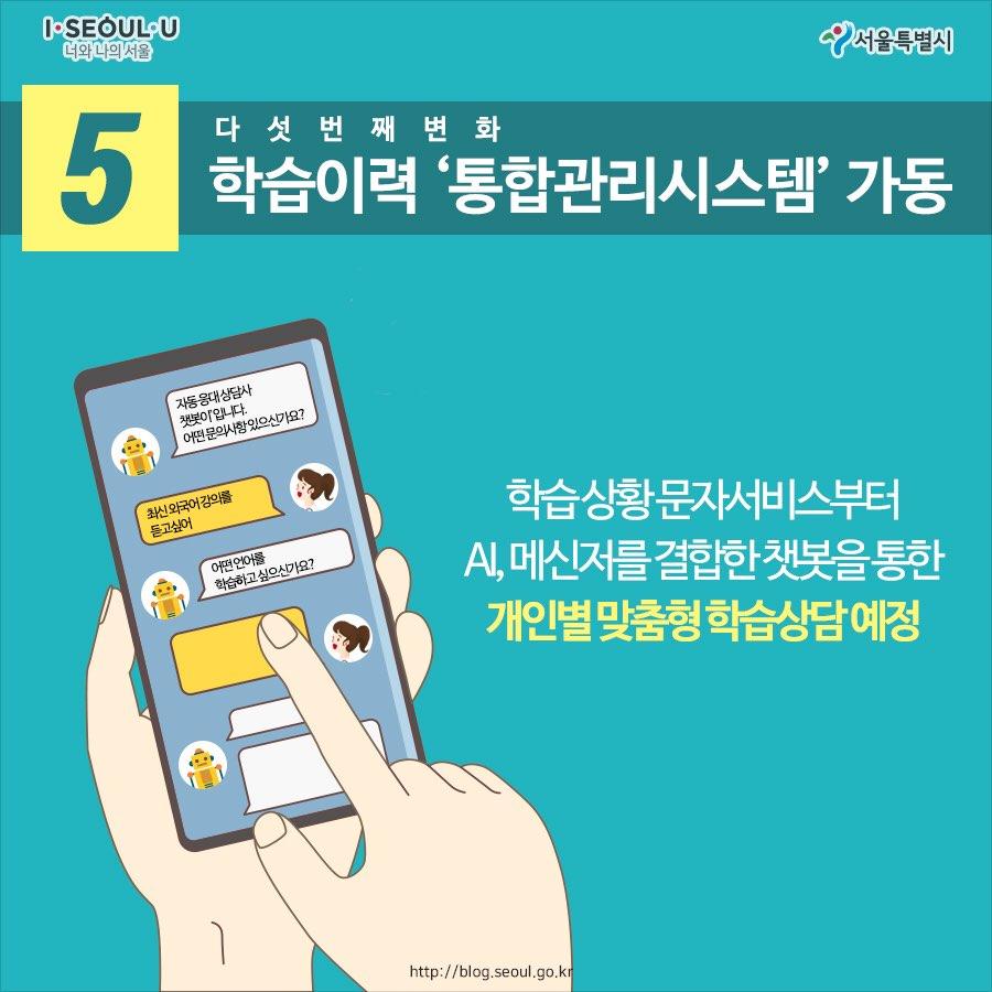 카드뉴스10