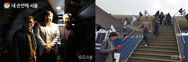 비행기 토크쇼 사회자 서해성 단장, 백정기 의사의 손자 백재승, 이희영 의사의 증손자 이철우 연세대 교수의 모습(왼쪽부터 차례로), C-47 전시관을 찾은 관광객들(우)