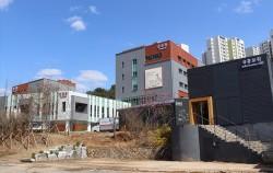 서울혁신파크 1단지