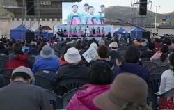 광화문광장에서 열린 '남북정상회담 성공 개최' 기원 문화제
