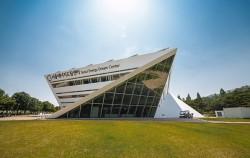 상암동 월드컵공원 내 위치한 에너지 교육·전시 공간 '서울에너지드림센터'