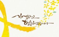 4.16세월호참사 4주기 국민참여행사 포스터