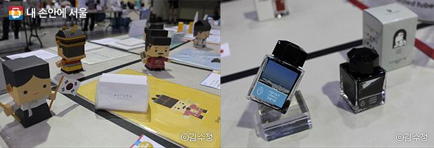 페이퍼토이(좌), 서울잉크(우) 제품. 인증심사 자리에 다양한 종류의 제품들이 참가해 인증심사를 받았다.
