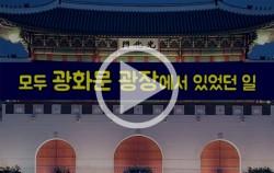 thumb_video 사본