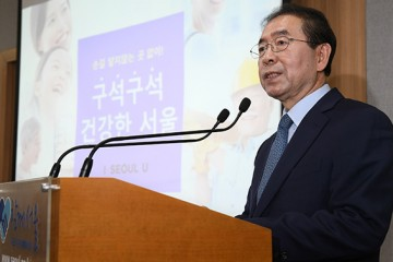 아파도 못 쉬는 비정규직에 '서울형 유급병가' 도입