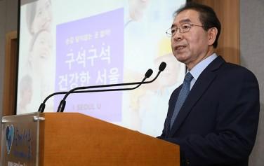 '건강 서울 조성 종합계획'을 발표하고 있는 박원순 서울시장