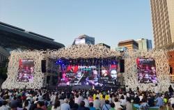 올해로 20회를 맞는 서울드럼페스티벌. 낮부터 많은 시민들이 자리를 잡고 있다.