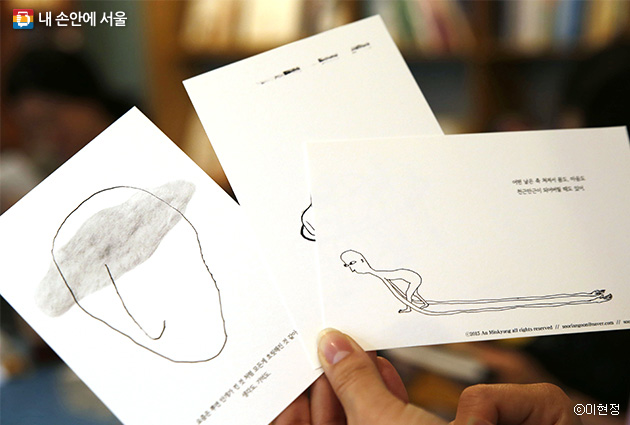 참가자들에게 선물한 수리안군 작가가 직접 그린 엽서