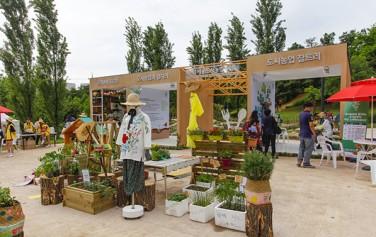 강동구 일자산 자연공원에서 5얼 17일부터 20일까지 열린 서울도시농업박람회