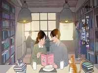 소통방통(18.05.18.금.1080회)-('청년에 사랑에 투자하는 서울')