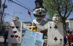 '혜화동 거리에서 놀자' 축제 중 예술무대 산의 '이상한 나라의 앨리스' 거리 행렬 모습