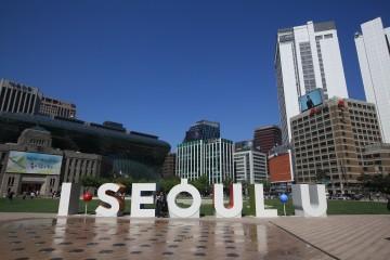 서울광장 'I SEOUL U' 조형물