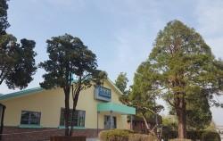 문화재청 등록문화재 제300호로 지정된 구 화랑대역사의 봄 풍경