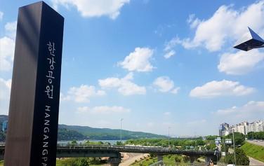 우리에게 친숙한 한강. 광나루한강공원으로 향하는 길이다.