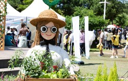 제7회 서울도시농업박람회가 강동구 일자산 자연공원에서 열렸다